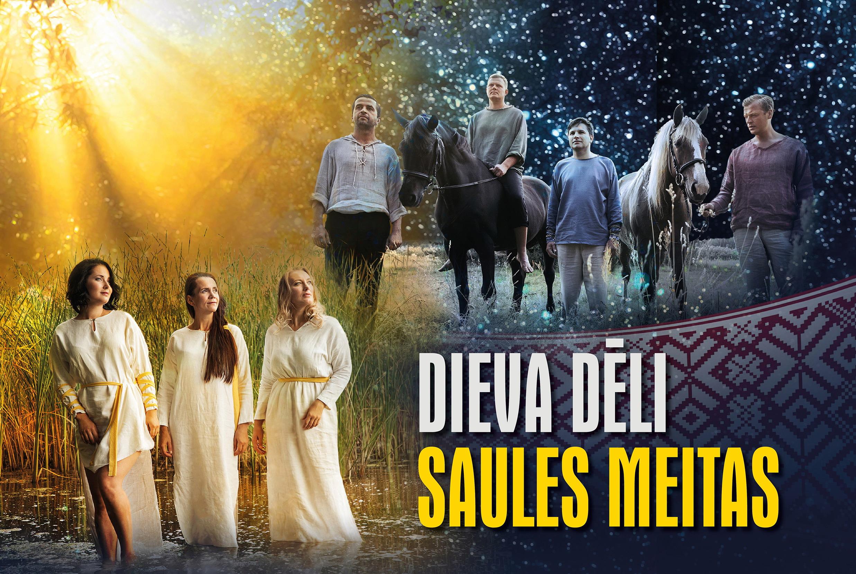 DIEVA DĒLI. SAULES MEITAS